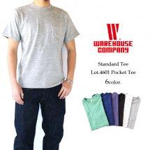 ウエアハウス WAREHOUSE Lot 4601 吊り編み無地ポケットTシャツ SOLID POCKET T