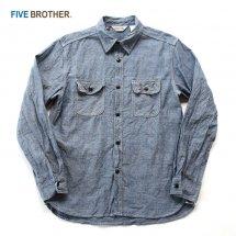 ファイブブラザー FIVE BROTHER アメリカ製 シャンブレーワークシャツ CHAMBRAY WORK SHIRT