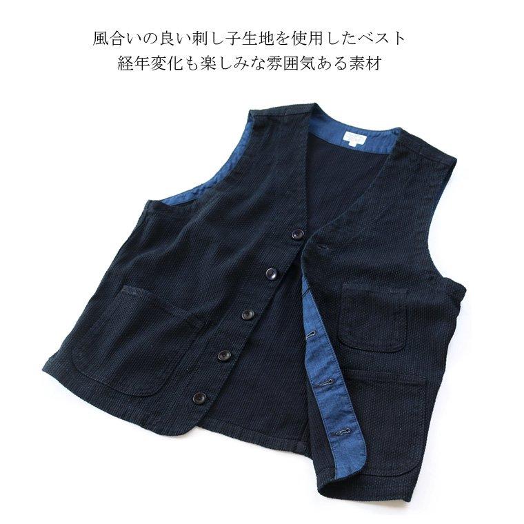 JAPAN BLUE JEANS ジャパンブルージーンズ