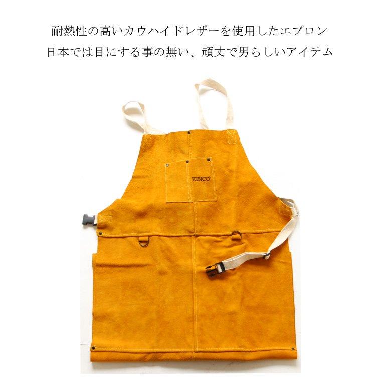 KINCO キンコ エプロン