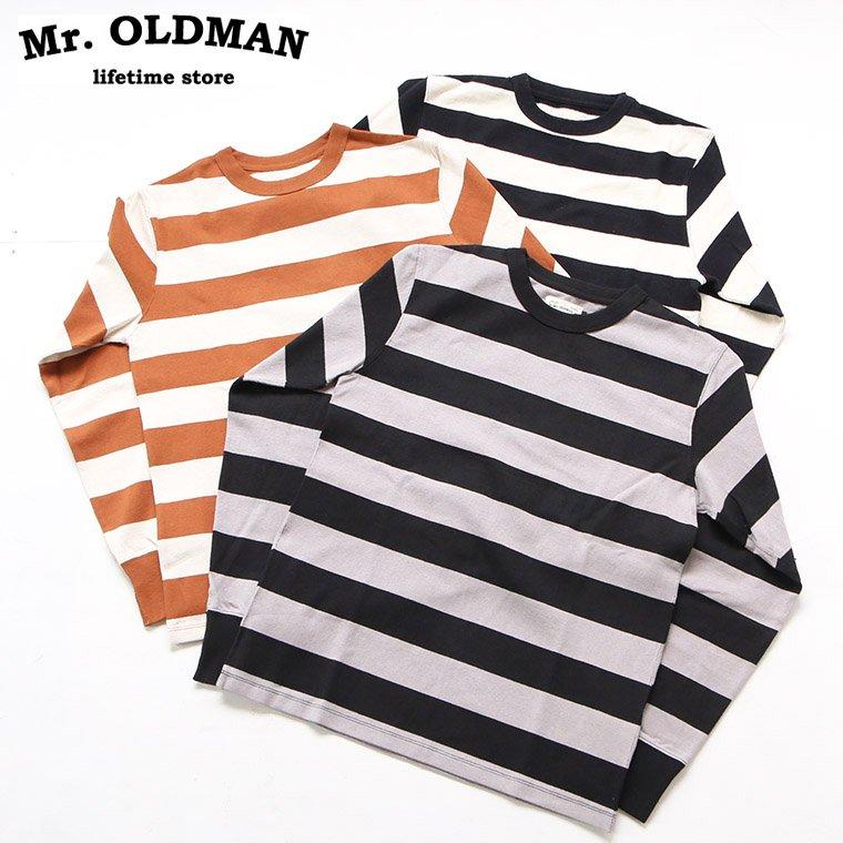 ミスターオールドマン Mr.OLDMAN