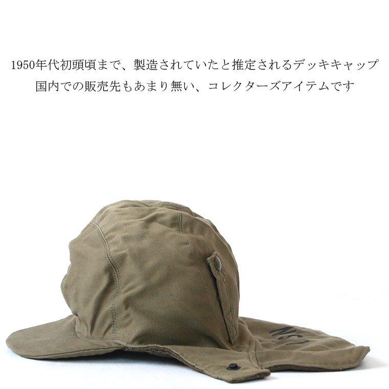N-1デッキキャップ
