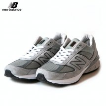 <img class='new_mark_img1' src='https://img.shop-pro.jp/img/new/icons50.gif' style='border:none;display:inline;margin:0px;padding:0px;width:auto;' />ニューバランス NEW BALANCE M990v5 GL5 グレー