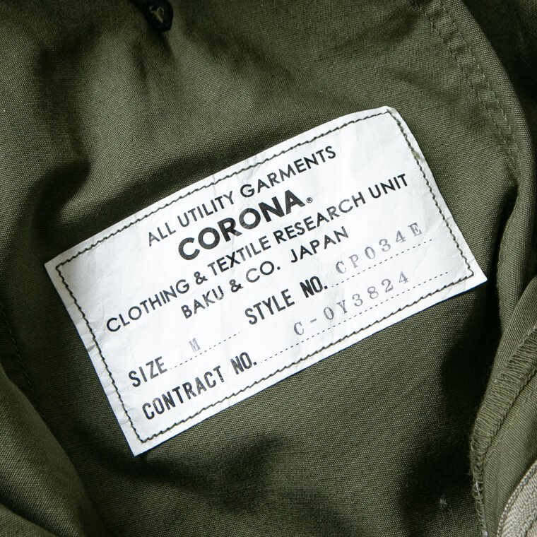 コロナ CORONA