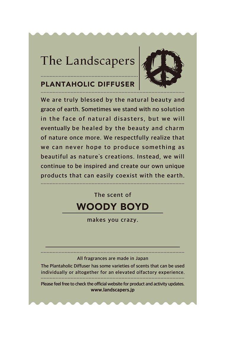 The Landscapers プランタホリックディフューザー