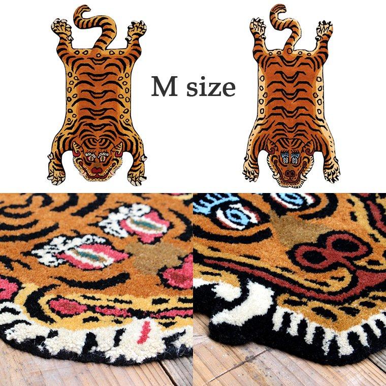 チベタンタイガーラグ
