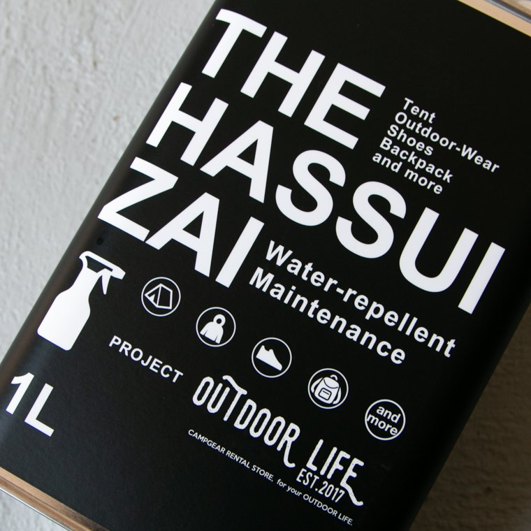 THE HASSUIZAI