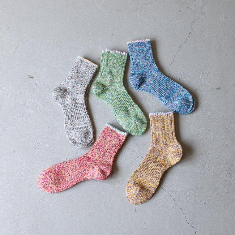 Mauna Kea Socks