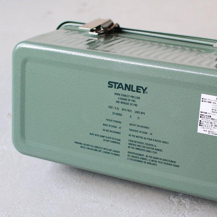 STANLEY ランチボックス