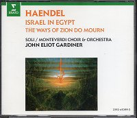 ヘンデル:エジプトのイスラエル人 他 ガーディナー=モンテヴェルディo (2CD)