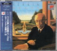 レーガー:バッハによる変奏曲とフーガ,ハイドン:pソナタ第50番 Rゼルキン