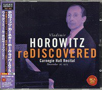メイン画像:ホロヴィッツ(p)カーネギー ホール・ライヴ1975 (BVCC34084・2CD)ジャケット写真