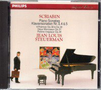 スクリャービン:ピアノ・ソナタ第3〜5番 他 ストイアマン (422068)