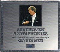 ベートーヴェン:交響曲全集 ガーディナー=ORR (POCA1080・5CD+特典盤)