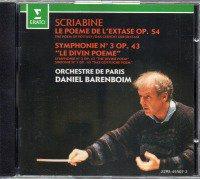 メイン画像:スクリャービン:交響曲第3,4番 バレンボイム=パリo /LIVE (外ERATO)ジャケット写真