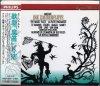 ▽モーツァルト:魔笛 マリナー; アライサ(T)テ・カナワ(S)他 (PHCP5001・2CD)