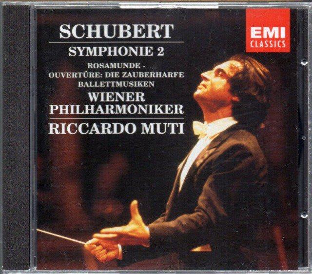 メイン画像:シューベルト:交響曲第2番,ロザムンデより4曲 ムーティ=WP (CDC754873)ジャケット写真