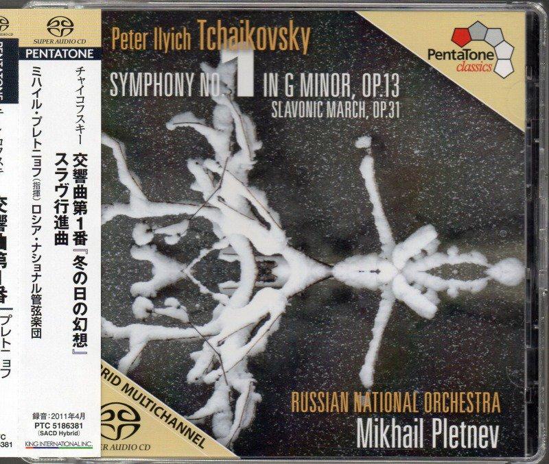 チャイコフスキー:交響曲第1番 他 プレトニョフ=RNO {HYBR}(PTC5186381)