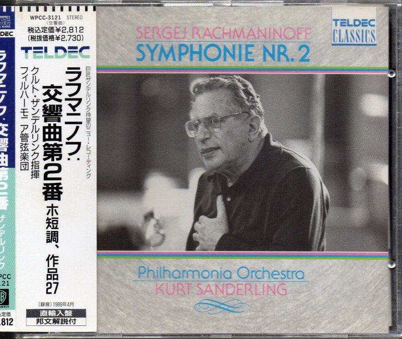 メイン画像:ラフマニノフ:交響曲第2番 ザンデルリング=PO (WPCC3121)ジャケット写真