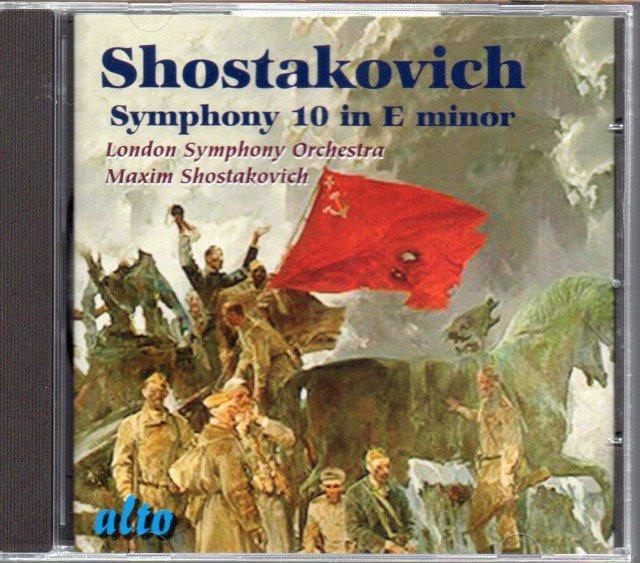 メイン画像:ショスタコーヴィチ:交響曲第10番 Mショスタコーヴィチ=LSO (ALC1083)ジャケット写真