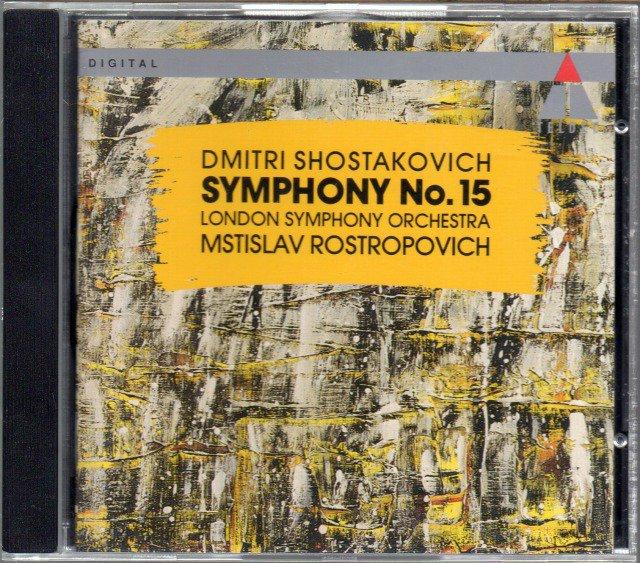 ショスタコーヴィチ:交響曲第15番 ロストロポーヴィチ=LSO (外TELDEC)