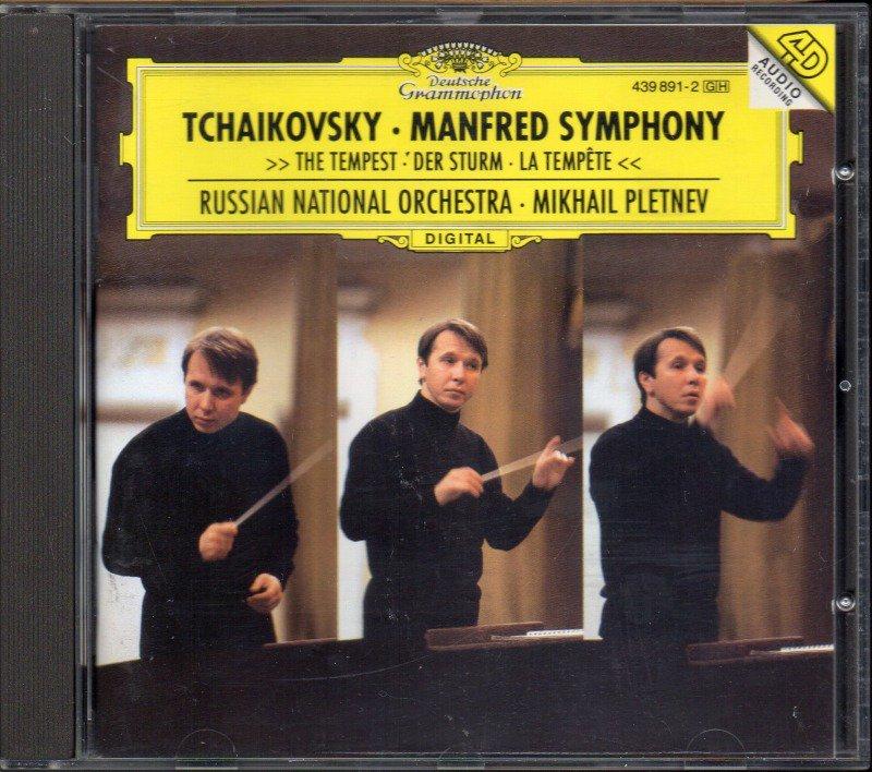 チャイコフスキー:マンフレッド交響曲 他 プレトニョフ=RNO (外DG)
