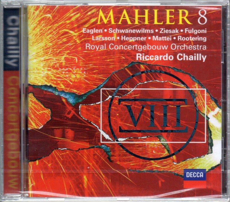 マーラー:交響曲第8番 シャイー=KCO 他 (外DECCA・2CD)未開封
