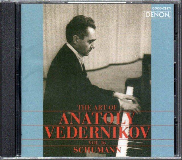シューマン:幻想曲,ピアノ・ソナタ第2番 他 ヴェデルニコフ(p) (COCO78871)