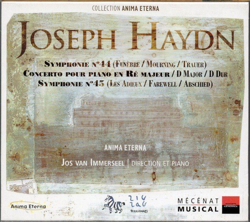 ハイドン:交響曲第44,45番,ピアノ協奏曲 インマゼール=AE (ZZT040203)