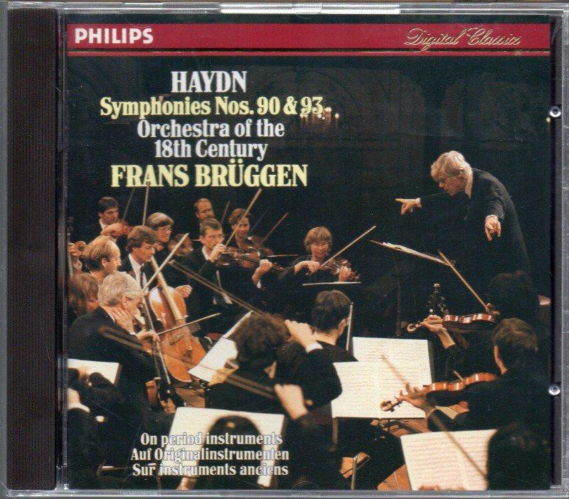 ハイドン:交響曲第90,93番 ブリュッヘン=18世紀o /LIVE (外PHILIPS)
