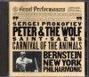 サン=サーンス:動物の謝肉祭,プロコフィエフ:ピーターと狼 バーンスタイン=NYP (MYK37765)