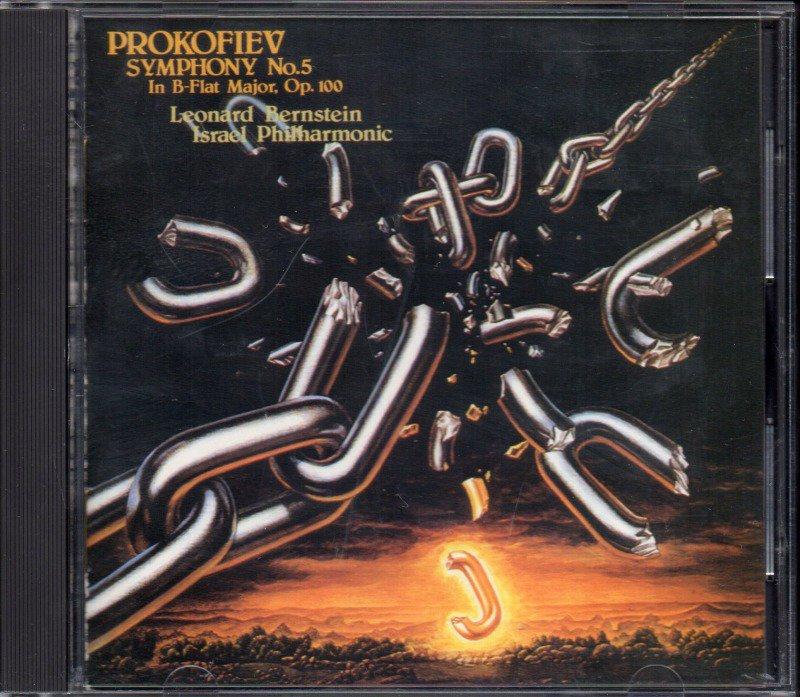 メイン画像:プロコフィエフ:交響曲第5番 バーンスタイン=IPO /LIVE (38CD16)ジャケット写真