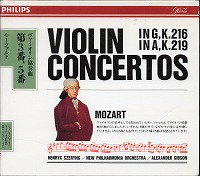 モーツァルト:ヴァイオリン協奏曲第3,5番 シェリング,ギブソン (17CD30)