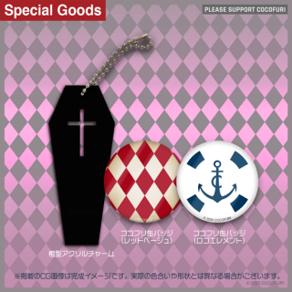 <img class='new_mark_img1' src='https://img.shop-pro.jp/img/new/icons50.gif' style='border:none;display:inline;margin:0px;padding:0px;width:auto;' />「#ココフリエアハロウィン」チャーム&公式缶バッジセット