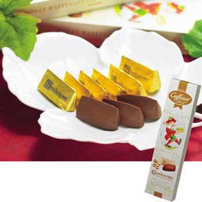 カファレル ジャンドゥーヤチョコレート 5箱セット[イタリア土産]【新発売!】 ●代引限定700円