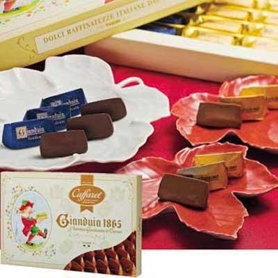 カファレル ジャンドゥーヤチョコレート ギフトボックス[イタリア土産] ●代引限定