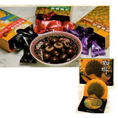 故宮之美 コーヒービーンズチョコレート3箱セット☆台湾土産●代引限定