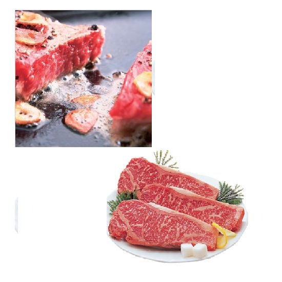 神戸土産 兵庫県産和牛ロース サーロインステーキ ●関西産直品●事前振込<代引不可商品>