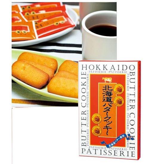 北海道土産 北海道バタークッキー ●北海道産直品●事前振込<代引不可商品>