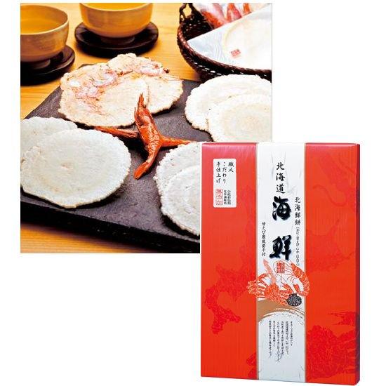 北海道土産 北海道海鮮せんべい ●北海道産直品●事前振込<代引不可商品>