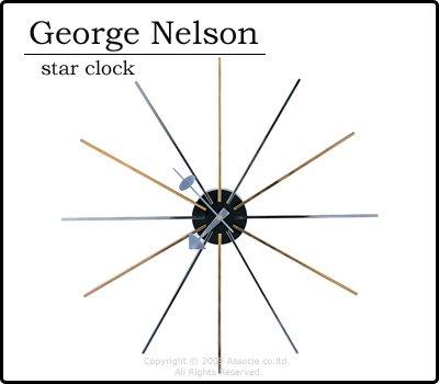 ■送料無料■George Nelson ジョージ・ネルソン スタークロック ウォールクロック