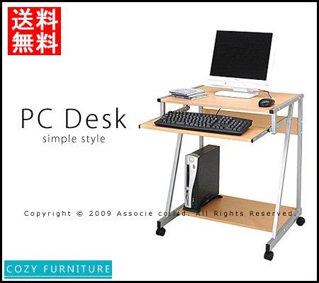 d924bb5a49 □送料無料□<53%OFF>シンプルで使いやすいパソコンデスク NA 全2色 - スタイリッシュな家具通販専門店|コージーファニチャー