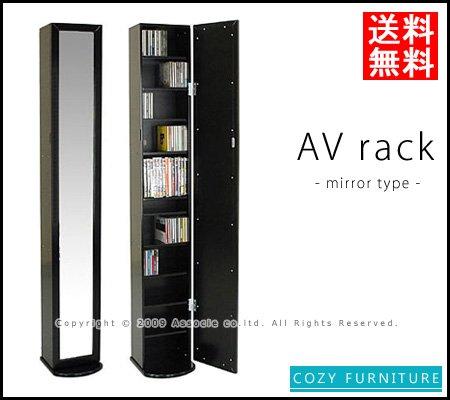 ■送料無料■<47%OFF>AV・CDラック ミラー付きスリム収納ラック BK 全2色