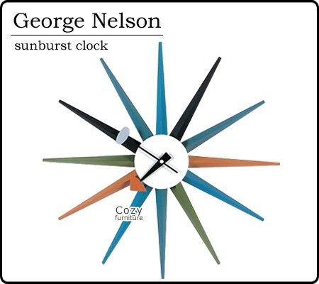 ■送料無料■デザイナーズ ジョージ・ネルソン サンバーストクロック  壁掛け時計