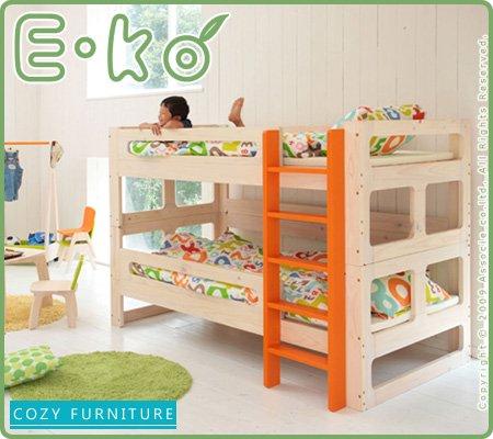□新作□E・ko  いいこ  キッズからジュニアまで使える天然木使用家具