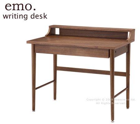 ■送料無料■emo(エモ) 使い勝手の良い大人のライティングデスク 書斎机に◎