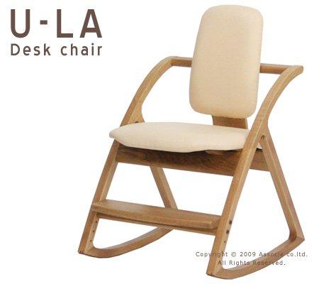 ■U-La -ユーラ-■ ロッキングでリラックス&集中力UP 子供用デスクチェア 学習椅子