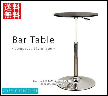 ■送料無料■<61%OFF>自宅でバー気分! 昇降式バーテーブル55cm幅 BK 全2色