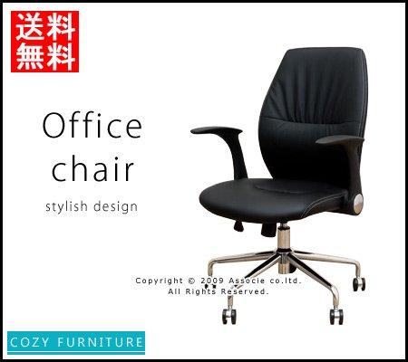 ■送料無料■<58%OFF>ロッキング機能付きオフィスチェア 書斎やモダンなオフィスに◎ BK 全4色