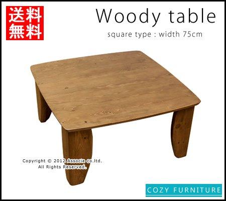 ■送料無料■<67%OFF>高級感・重量感◎ 浮造りテーブル75cm幅 スクエア型 折りたたみテーブル